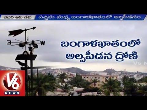 Heavy Rains likely to lash Telangana and Andhra Pradesh   Weather report - V6 News (27-08-2015)