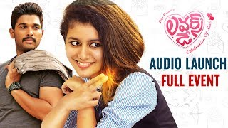 Lovers Day Movie Audio Launch LIVE | Allu Arjun | Priya Prakash Varrier | 2019 Latest Telugu Movies