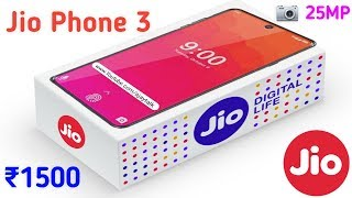 Jio Phone 3 & Jio Flex Phone Specification ।। Price ₹1500 ।। Camera 📷25MP ।। Ram 4GB ।। Storage 64G