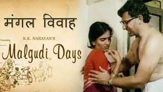 Malgudi Days - मालगुडी डेज - Episode 35 - Seventh House - सातवाँ घर