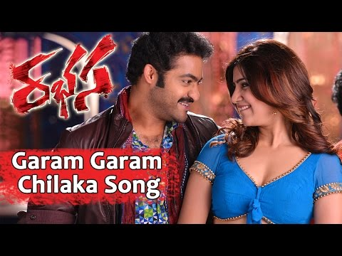 Garam Garam Chilaka Promo Video Song || Rabhasa Movie || Jr Ntr, Samantha, Pranitha