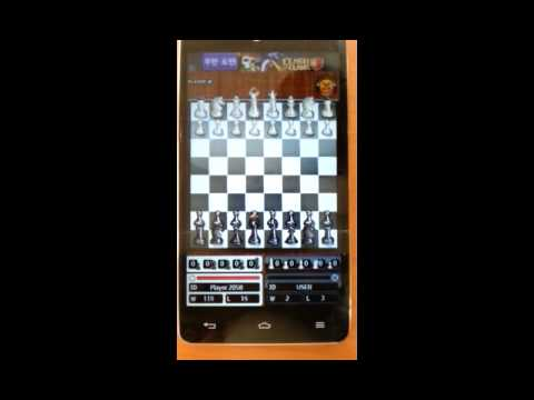 The King of Chess APK Cover