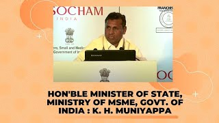Hon ble Minister of State  Ministry of