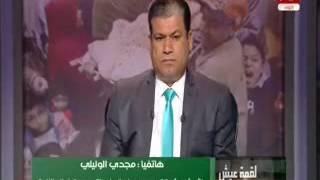 بالفيديو: التصديري للحاصلات الزراعية : 5 مليار دولار صادرات مصر خلال 9 أشهر فقط