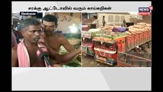 டெங்கு காய்ச்சல் - பரிசோதனை மையங்கள் அதிகரிப்பு - அமைச்சர் விஜயபாஸ்கர் | News 18 Tamilnadu.