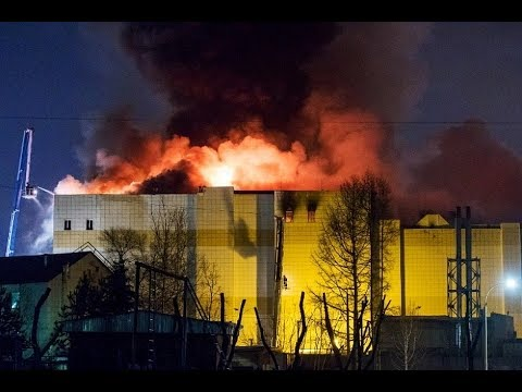Памяти погибших во время пожара в ТЦ Зимняя Вишня посвящется