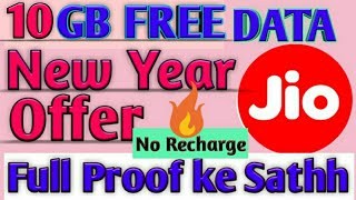 JIO Free Internet Trick 2018 ( 100% working) || without recharge hindi