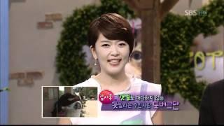 TV동물농장(517회)_01