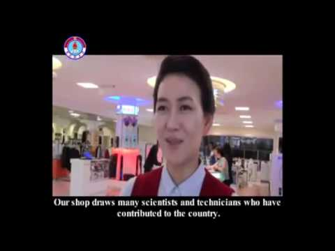 "FIRST MALL IN NORTH KOREA  ""2016"""