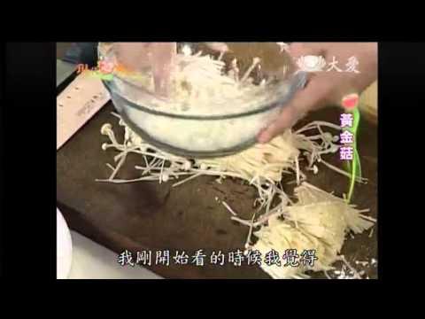 現代心素派-20130930 名人廚房--金瓜田園煲 (何秀如)