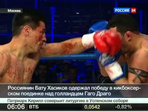 Чистая победа  от удара Хасикова Драго кончился!