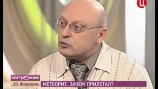 Пятый канал порошенко