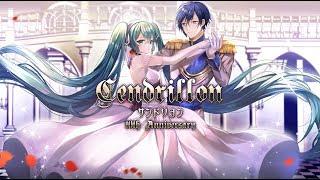 サンドリヨン(Cendrillon) 10th Anniversary / 初音ミク KAITO