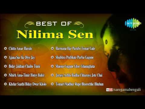 Best of Nilima Sen   Harmana Har Parabo Tomar Gale    Rabindra Sangeet   Audio Jukebox