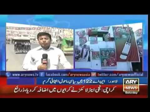 ARY News Headlines 5 October 2015, Lahore NA 122 By Election