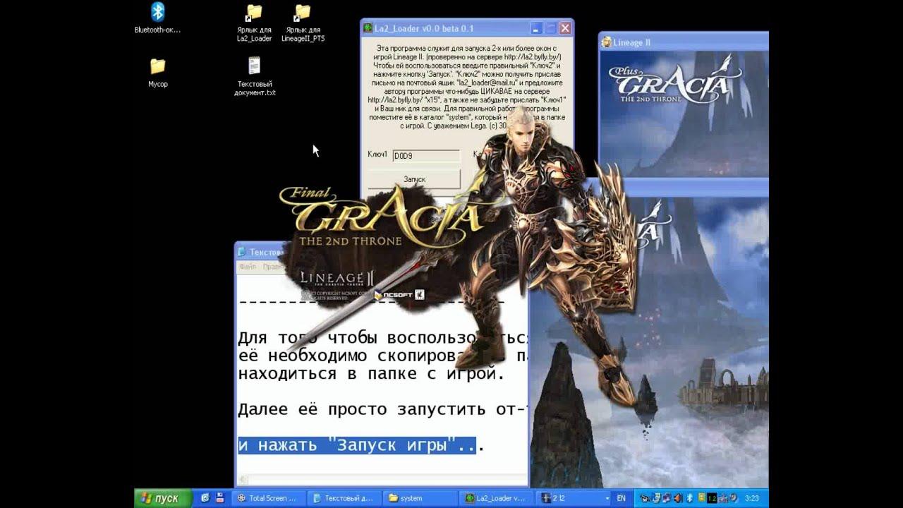 Lineage2 la2byflyby x1200 crimsonsky dark avenger clan devilmaycry