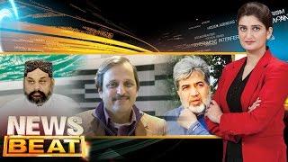 Kaptaan Ki Ehtesab Tehreek   News Beat – 03 Sept 2016
