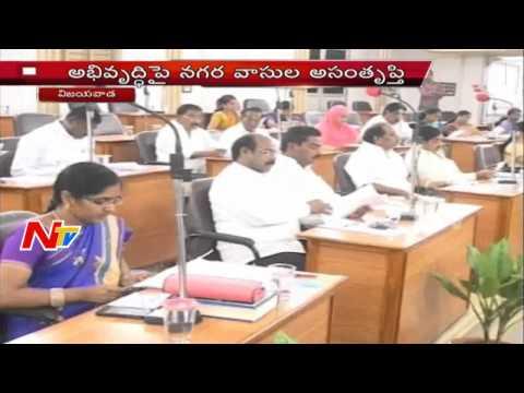 Locals unhappy on Municipal Officers Developments in Vijayawada