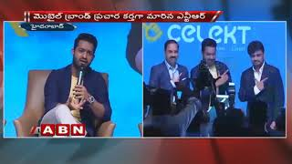 Jr NTR as Brand Ambassador for CELEKT Mobiles