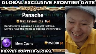 It Didn't Show Up !? Brave Frontier Global Exlusive Frontier Gate - Panache