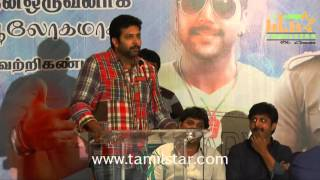 Jayam Ravi Press Meet Part 1