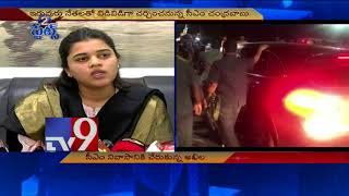 2 States Bulletin || Top News from Telugu States || 26-04-2018