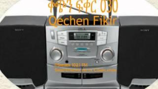 Qechen Fikir 030  (Radio Drama) Sheger 102.1 FM -- MP4