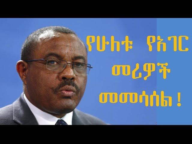 ETHIOPIA - Hailemariam as Emperor TekleGiorgis