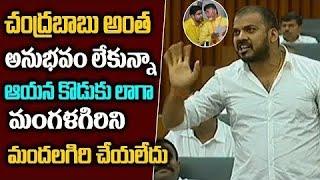 Anil kumar yadav funny counter to chandrababu naidu