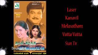 Thaalikaatha Kaaliamman Tamil Movie Audio Jukebox (Full Songs)