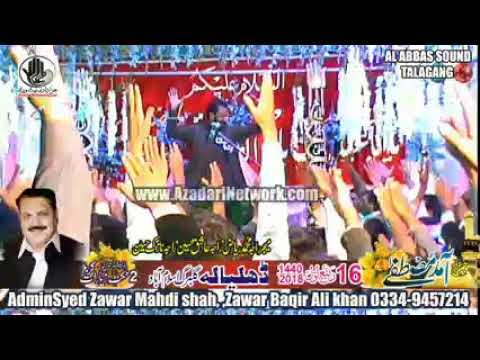 Zakir Habib Jhandvi || Jashan 16 Rabi Awal 2018 Dalyala ||