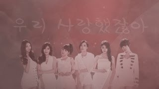 Davichi & T-ARA - We Were In Love - arabic sub
