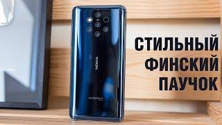 """Обзор Nokia 9 PureView: смартфон очень крутой, но есть пара """"но"""""""