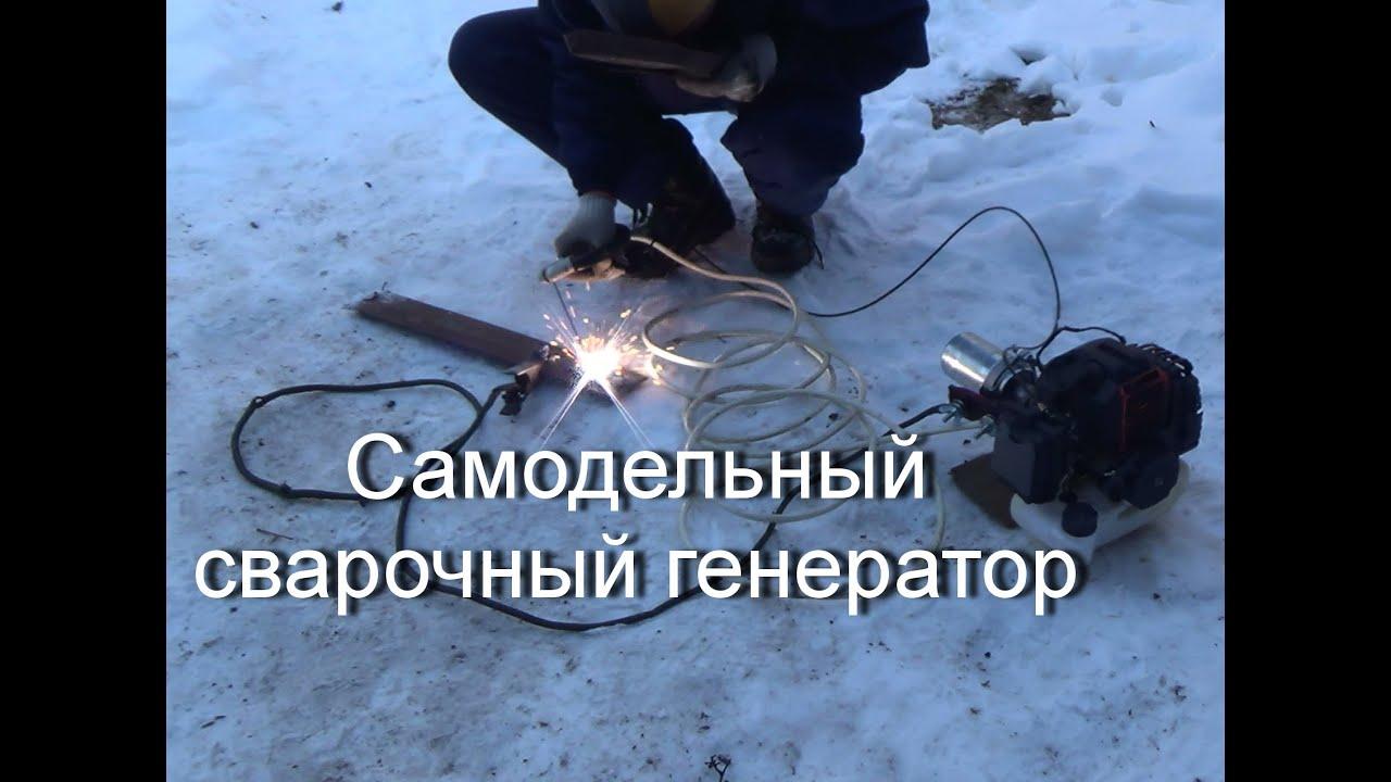 Как собрать мощный самодельный генератор электроэнергии 67