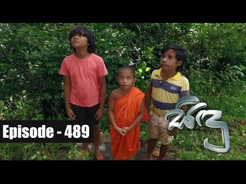 Sidu | Episode 489 21st June 2018