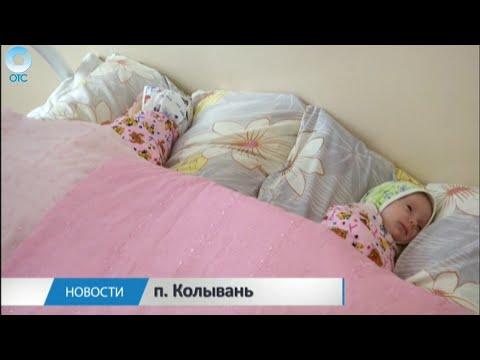 Жительница поселка Колывань накануне праздника родила тройню, теперь в её семье семь детей