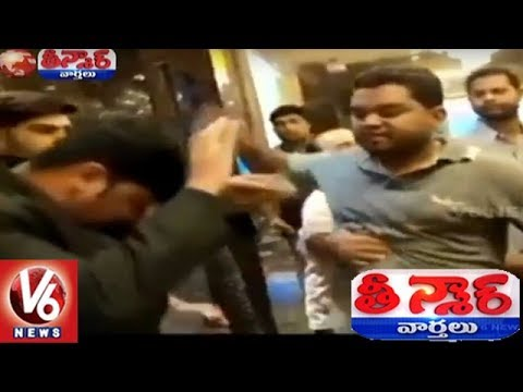 MNS Activists Assault PVR Cinema Manager In Pune Over High Food Prices | Teenmaar News