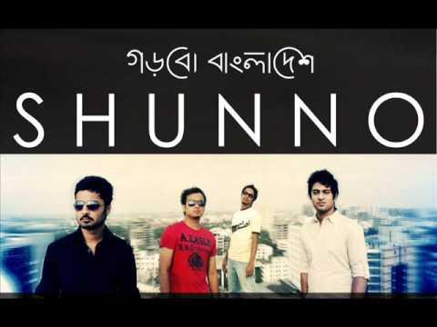 Shunno - Gorbo Bangladesh