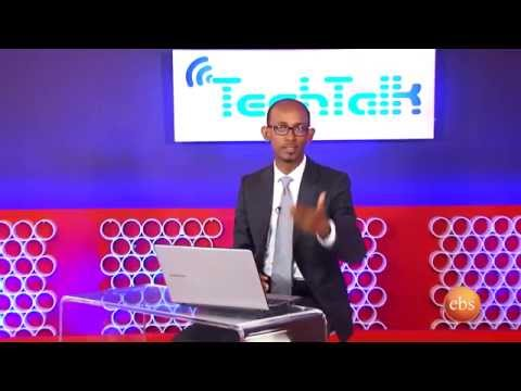 S4 Ep. 11 - World Cup 2014 & Technology - TechTalk With Solomon