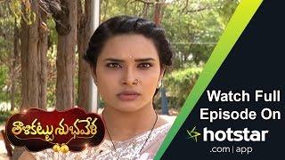 Thali Kattu Subhavela - Episode 69 ( 25 - May - 2016)