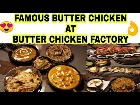 FAMOUS BUTTER CHICKEN MOUTH WATERING AT BUTTER CHICKEN FACTORY GURGAON | JD VLOGS DELHI