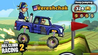 KEEP JUMPING NEW EVENT - Hill Climb Racing 2 GAMEPLAY