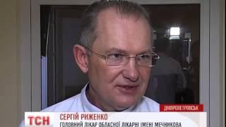 11 важкопоранених бійців з зони АТО доправили до Дніпропетровської обласної лікарні - : 1:08