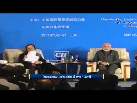 Modi on Railway Developments at Shanghai   Express TV