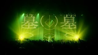 Download lagu Reol - 十中八九 [Live at MADE IN FACTION Tokyo]
