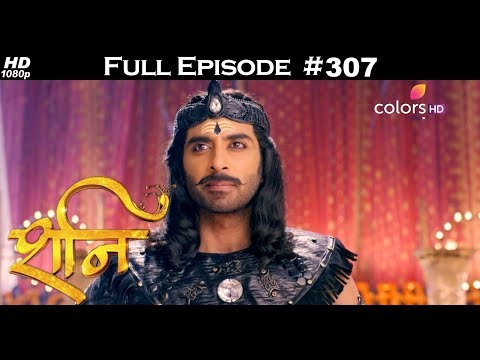 Shani - 10th January 2018 - शनि - Full Episode thumbnail
