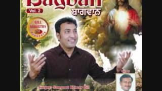 MASIHI GEET , PUNJABI CHRISTIAN SONGS  BY SANGEET GILL(BAGWAAN)