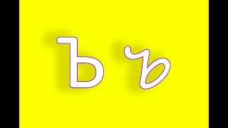 Russian letter 'Ъ' (so called - hardsign) - russian alphabet