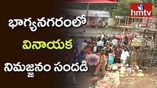 All Arragements Set For Ganesh Nimajjanam Celebration | TankBund | Hyderabad | hmtv