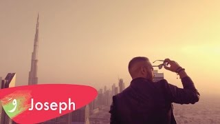 Joseph Attieh - Welak (Official clip) / جوزيف عطيه - ويلك